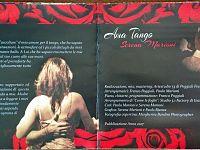 Il CD di Serena Marioni