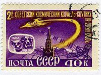 Francobollo in onore di Belka e Strelka